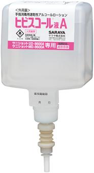 UD/MD-8600A専用速乾性手指消毒剤 600mLの商品写真