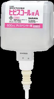 UD/MD-9600A専用速乾性手指消毒剤 600mLの商品写真