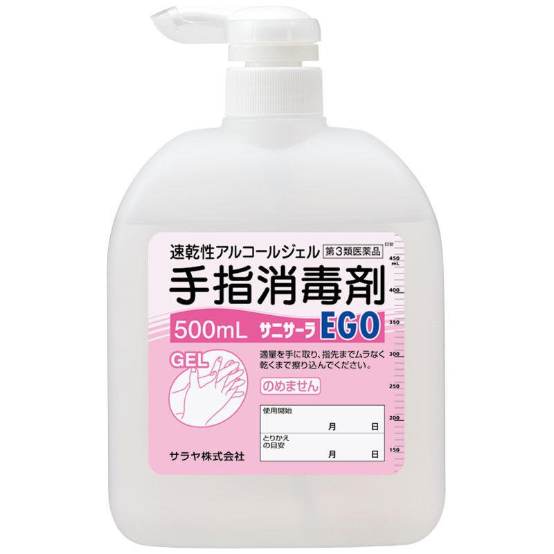 工業 用 アルコール 【楽天市場】IPA イソプロピルアルコール